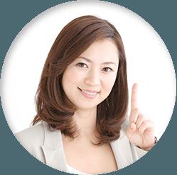 松村探偵事務所が選ばれている3つの秘密