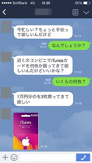 s-IMG_8430
