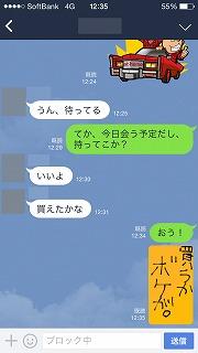 s-IMG_8433