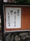 s-写真 1